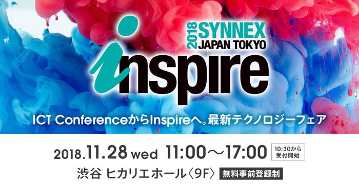 SYNNEX Inspire Japan 2018 Tokyo