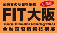 FIT大阪