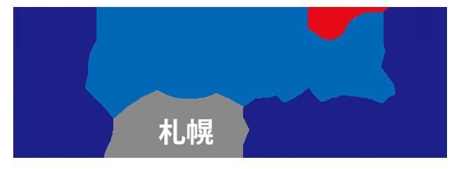 Security 札幌 2018